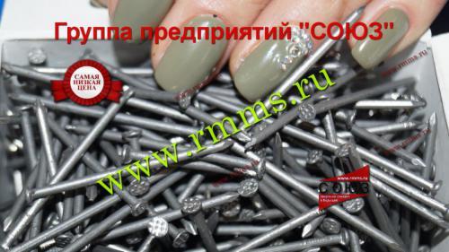 гвозди строительные размеры 5,0х120 мм