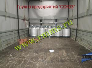 фляга алюминиевая от завода производителя