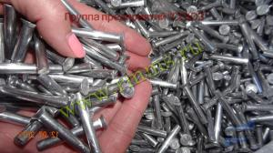 алюминиевые заклепки диаметры