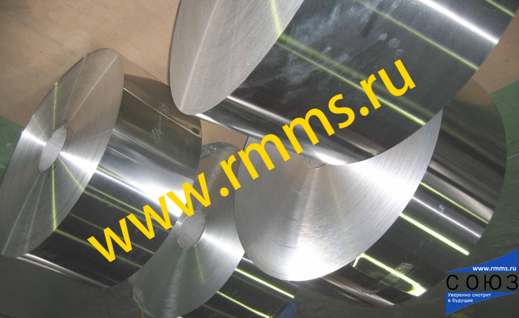 алюминиевая лента в рулонах