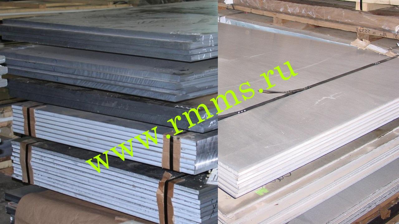 Отгрузка алюминиевой плиты от производителя