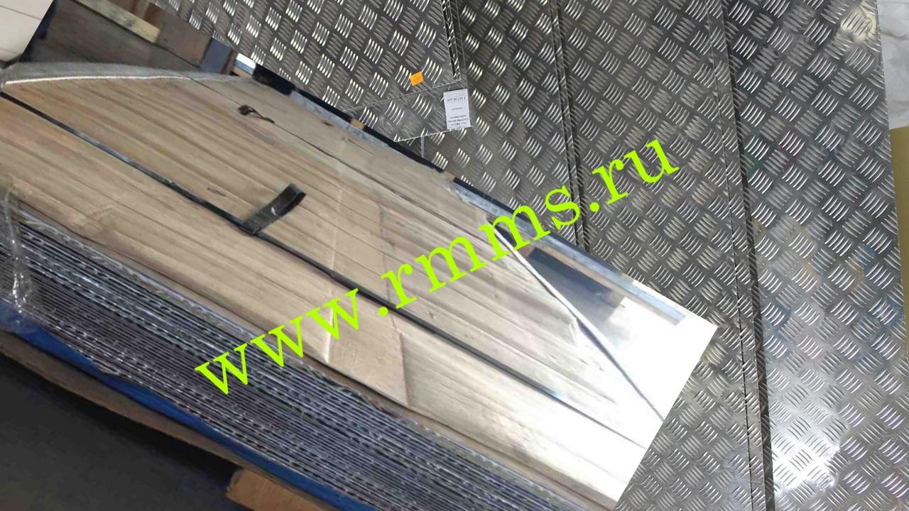 алюминиевый рифлёный лист