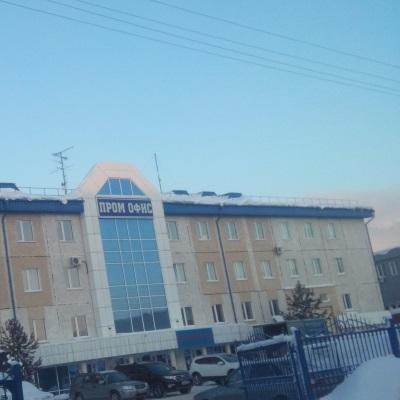 Офис в Сургуте