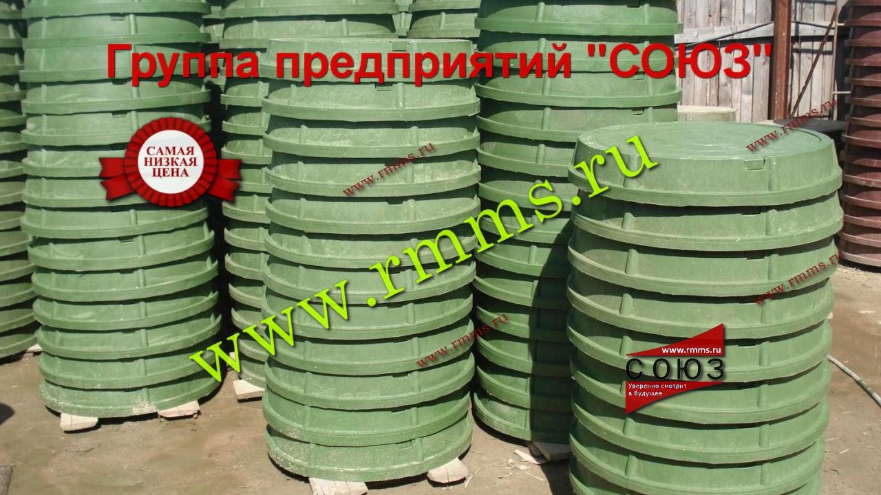 пластиковые канализационные люки в Екатеринбурге