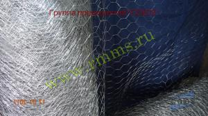 сетка манье оцинкованная 0,6мм