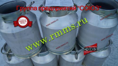 алюминиевый бидон