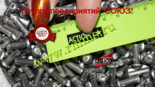 заклепка алюминиевая под молоток 7