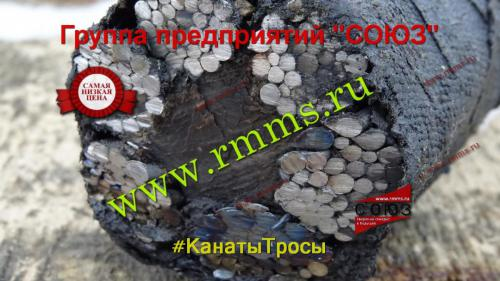 канат ГОСТ 3077-80